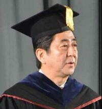 """千葉科学大学 (加計学園Gr.) の """"名誉教授"""" なのですか、この人は?"""