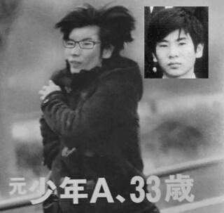 事件 者 被害 アベック 名古屋 殺人