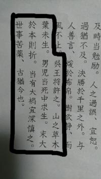 熙 読み方