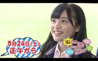 HKT48の本村碧唯さんは、何であんなに可愛いのですか?  屈託のない笑顔で、人懐っこい感じで、ちょっとおバカなところが好きです。  実際に握手会で会っても、小さくて本当に可愛いです。