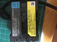 このバッテリーは何時間持ちますか? SONY@200に使っているバッテリーです