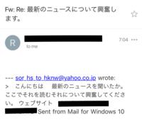 Gmailの乗っ取り? 僕のGmailのアドレスから迷惑メールが数人に送られました。 ただ僕のアドレスの送信ボックスには入っていません。 という事はメールアカウントに入られてる訳ではなく僕のアドレスを使って別...