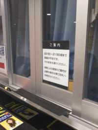 JR東日本の浅草橋駅ですが、これって不正乗車する人、出てくるのでは? ほかの駅から入場券か初乗り乗車券で入り、初乗り以上の距離で乗車すれば損害ですね。  初乗りの距離でも、入場券では乗車契約にはならないので乗車できないので、JR側が損です。