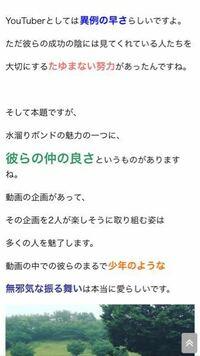 ところどころ日本語おかしくないですか?