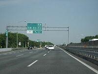 埼玉県秩父市への最寄りICは、関越自動車道の花園IC(埼玉県大里郡花園町:現・深谷市)ですか?