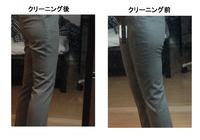 クリーニングに出したサマーウール100%のパンツが腰と太ももだけ伸びてかえってきました。 クリーニングで特定の箇所のみ伸びる事はありますか? 画像は同じパンツを二枚持っていたので違いを撮影しました。 太...