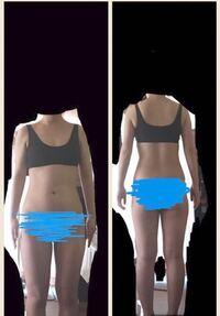 160cm 55kgです。 やはりこの体型だと魅力を感じませんか? 自分の体に自信を持ちたいです。 いい引き締め方などあればアドバイスお願い致します。