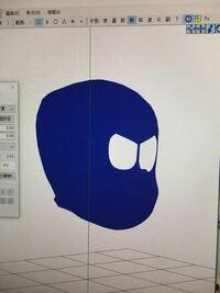 pmxエディタでテクスチャを変更する際の質問です。 モデルの顔のテクスチャを変更したく、クリップスタジオにてpng形式の透過画像を作成したのですが、いざ変更しようとすると添付画像のように顔が青くなってしまいました。(本来ならば透過する=透明にならなきゃいけない筈…) 何が原因なのでしょうか? (ちなみに元々ある顔素材をコピー→材質複製を使って顔に透過した画像でボディペイント的な物を作ろうとし...