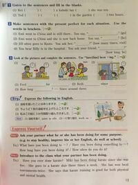 この教科書の答えを教えてください。