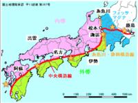 "〔専門家「 九州~長野 ""中央構造線"" の連動型地震に警戒 」〕  〔専門家「九州~長野""中央構造線""の地震に警戒」〕 (2017年6月21日 産経) https://note.chiebukuro.yahoo.co.jp/detail/n415704 http://www.zakzak.co.jp/soc/news/170621/soc170..."