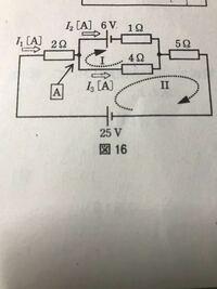 I1とI2とI3を求めるんですが、わかりません。教えてください。また点線の矢印はどうゆう意味があるんですか?閉回路ですか?