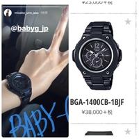 AAAの宇野ちゃんが使っている腕時計(BABY-G)は、この画像同じものですか??(;o;)