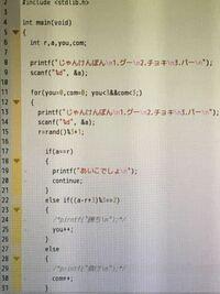 else ifとif文の中に、printfをつけるとエラーになってしまうんですが、どうしてですか? この、printfを無くすとちゃんとできるんですが、どうしてでしょうか?
