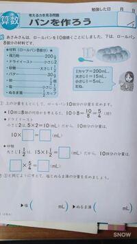 学校の宿題でこの問題の答えと説明を教えし下さい。答えだけでも構いません。