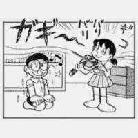 しずかちゃんはピアノは上手なのにバイオリンはなんで下手なんですか。