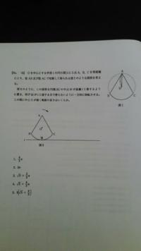空間把握の問題です。 この解法がさっぱりわかりません。 お分かりの方、ご教示いただけませんか。