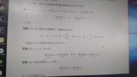 数列の上極限と下極限の問題です。 問8,2です。 解説、教えてくださると幸いです。 よろしくお願いします。
