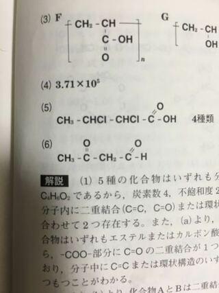 式 反応 ヨードホルム 反応
