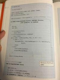 一太郎かOpenOfficeでプログラミングって可能ですか? これからプログラミングを勉強しようと思っている者です。 家のパソコンには一太郎とopenOfficeしか 文書アプリないので… よろしくお願いします ちなみにこのプログラミングしようと思っています↓
