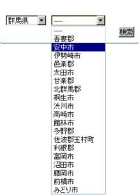 プルダウンメニューの一覧表示をキーボードでするには? Webページ上にある入力フォームで、画像のようなプルダウンメニューをキーボードのみで全候補一覧(50ほどあります)を表示させたのち に、↓キーで選択し...