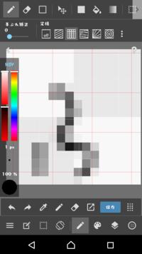 Medibang paintの質問です。 16×16のドット絵を描きたいのですが 画像のようになって1マスずつ描けません。  グリッド線を出す方法も教えて欲しいです。 よろしくお願いします。