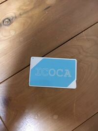ICOCAの残高を払い戻ししたいのですが、やり方を教えてください。ICOCAのタイプはこれです。定期としては使ってません。
