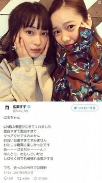 広瀬すず&島崎遥香の仲良しツーショットに反響「最高の組み合わせ」  「顔に手を添える」癖には何か理由があるのですか?