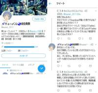 Twitterの事なんですが、 PixivやTwitter(Pixivはイラスト投稿アプリです)にある無断転載、無許可で使っちゃダメなイラストを、 Twitterのおはようツイートで毎回毎回使ってる15歳のクソガキがいるんですけど、これ大丈夫なんですか? こいつが無許可で使ってるイラストは有名な絵師さんで 無断転載&無許可使用をダメと言ってる人達なんですけど、こいつ通報してくれません...