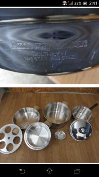 アムウェイ鍋の鍋をオークションで落札したのですが、本物でしょうか? 教えて頂けると助かります。 よろしくお願い致します。