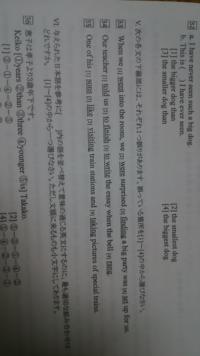 英文法について質問です。 解答がない過去問をやっているのですが 33,34,35番がわかりません どなたか分かる方教えて下さい よろしくおねがいします。