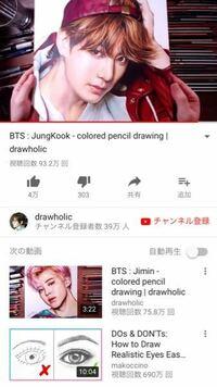 色鉛筆だけでこんなにはっきりと濃く色を塗ることって出来るんですか? 塗り方を教えてください。 あとオススメの色鉛筆も教えてください。