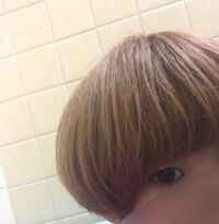 この髪色でムラシャンをしたらどのような色味になると思いますか?(白っぽい金髪になる、あまり変わらないなど)