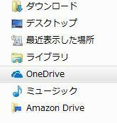 Google Drive(あるいはフォト単品)にはOneDeiveやAmazonDriveのように、ウインドウズパソコンのエクスプローラーの一部として表示できる、機能は無いのでしょうか。