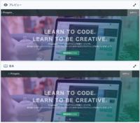 progate HTML&CSS 道場コース 中級編について質問です。  ヘッダーのロゴとログインボタンの位置をどうしたらクリアできるのか教えてください。