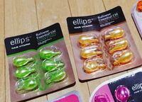 エリップス緑のヘアオイルについて教えてください。 キャンドゥで数々のカラーが手に入るエリップスですが、細長い緑とオレンジが売られていると噂で見ました。 しかし何店舗探してもみつかりません、、 本当にこ...