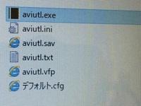 windows10でAviutlを使っています。 前まで順調に使えていたのですが、昨日久しぶりにAviutlを開いてみると、何故がインターネットのマークが表示されており、Aviutl本体は開けるのですが拡張 編集が表示出来な...