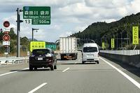 静岡県内の新東名高速道路(新静岡IC〜森掛川IC間)で制限速度が110km/hに引き上げられましたが、それ以降事故が多発しませんでしたか?