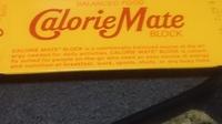 カロリーメイトの箱の下の方に書いてある英文は、日本語に訳すとどうなるんですか?