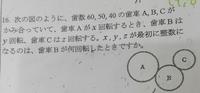 難問です。下記の比例反比例の問題の計算式、解き方のヒントのアドバイスをお願いします❗
