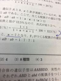 分数の計算 nをだす過程を教えてください。 私も解きましたが答えが出ません、かなり困ってます ちなみに25n=87.5ってなって詰んでます 細かいところまで途中式を示してほしいです  生物ですが、計算なので数学...