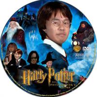 ハリーポッターの新作に野獣先輩が登場すると聞きましたがこマ?