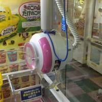 モーリーファンタジーのクレーンゲーム  取れやすさが店舗によって違うと聞いたのですが、兵庫県の甲南店は取りやすいですか?  機種は画像のやつです
