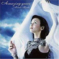 本田美奈子さん  ♪1986年のマリリン  以外で好きな曲はありますか?