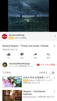 トリスタンとイゾルデの前奏曲がアニメ作品の劇伴音楽として使用されたことはありますか?