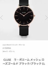 この時計って男がつけてもおかしくないですか? あと、時計ってメンズとレディースで違いがあったりするんですか?男女兼用ですかね?