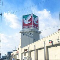 栃木県のイトーヨーカドーは現在宇都宮店と小山店しか存在しませんが、その「パクリ」とも取れるグループ企業のスーパー「ヨークベニマル」も存在します。 宇都宮店は2004年10月に「ベルモール」に移転しましたが...