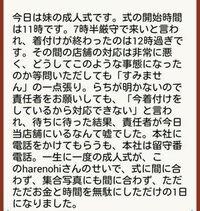 成人式当日に振袖レンタル会社を計画倒産させ、小銭を抱えて逃亡中の篠崎洋一郎とは一体、どのような人物なのでしょうか? 既に昨晩、海外へ渡航したとの情報もありますが・・・篠崎洋一郎の逮捕、事件の全容解明...