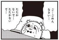 ネタ ポプテピピック 元 アニメ『ポプテピピック』第5話・パロディ元ネタ解説