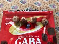 GABA入りチョコレートを買って食べようとしたら、中から真っ白になったものが出てきました。これはブルーム現象ですか?カビですか?