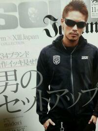 井上尚弥と井岡一翔 どちらの方がボクサーとして魅力ありますか?